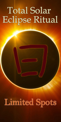 Total Solar Eclipse Spell